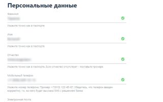 Как подать заявку на оформление кредитной карты Альфа-Банка онлайн через официальный сайт